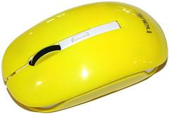 Havit HV-MS980GT Yellow USB