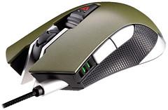 Cougar 530M Black-Green USB