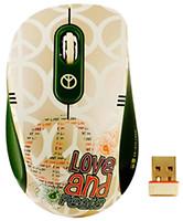 G-Cube G7MH-6020P Green USB