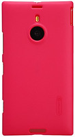 Nillkin Nokia Lumia 1520 Super Frosted Shield Red