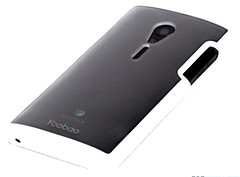 Yoobao 2 in 1 Protect Case For Sony Xperia Ion (PCSONYLT28I-WT)