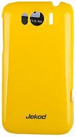 Jekod HTC X315/Sensation XL Shine Case Yellow