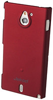 Jekod Sony MT25i Xperia Neo L Super Cool Case Red