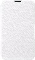 Avatti Grain Sony Xperia E4 Hori cover White (154134)