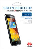 Huawei D1 (51990238)