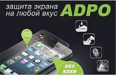 Фото ADPO Lenovo S856 ScreenWard (1283126462986)