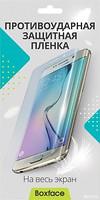 Фото Boxface Huawei P Smart