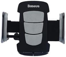 Baseus Wind