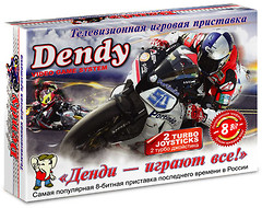 Фото Dendy Junior