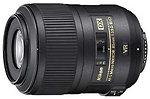 Фото Nikon 85mm f/3.5G ED VR DX AF-S Micro-Nikkor