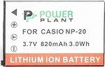 Фото PowerPlant Casio NP-20 (DV00DV1042)