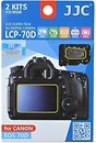 Фото JJC LCD Cover Canon EOS 70D/80D (LCP-70D)