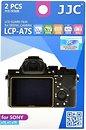 Фото JJC LCD Cover Sony a7S/a7/a7R (LCP-A7S)