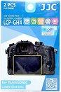 Фото JJC LCD Cover Panasonic Lumix GH4/GH3 (LCP-GH4)