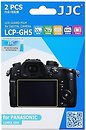 Фото JJC LCD Cover Panasonic Lumix GH5 (LCP-GH5)