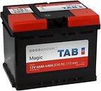 Фото TAB Magic 66 Ah (0) (56649, 189065, M66H)