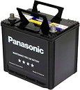 Фото Panasonic N-75D23L-FHB