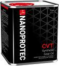 Фото Nanoprotec CVT 1 л