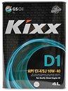 Фото Kixx D1 10W-40 CI-4/SJ 4 л