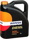 Фото Repsol Diesel Turbo UHPD 10W-40 5 л