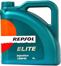 Фото Repsol Elite Injection 10W-40 20 л