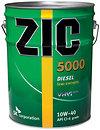 Фото ZIC 5000 10W-40 20 л