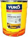 Фото Yukoil TurboSynt Diesel 10W-40 20 л