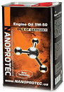 Фото Nanoprotec Engine Oil 5W-50 4 л