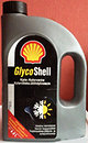 Фото Shell GlycoShell Concentrate 4л