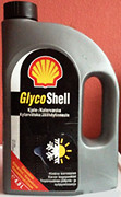 Shell GlycoShell Concentrate 4л