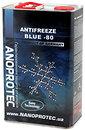 Фото Nanoprotec Antifreeze Blue -80 4л
