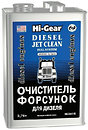 Фото Hi-Gear Очиститель форсунок для дизеля 3.78 л (HG3419)