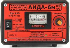 АИДА 6м (для свинцово-кислотных и гелевых АКБ)