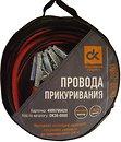 Фото Дорожная карта DK38-0800 (4905795628)