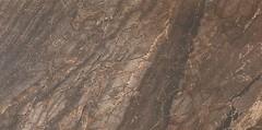 Pamesa грес (керамогранит) COBA MARRON COMPACGLASS 37.5x75