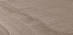 Pamesa грес (керамогранит) GEA TAUPE 37.5x75