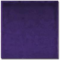 Fabresa плитка настенная Triana Azul Cobalto 15x15