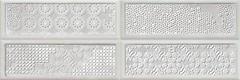 Saloni плитка настенная Omnium Brandon Ceniza 20x60 (EGM713-238)