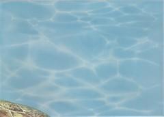 Фото БерезаКерамика декор Лазурь Морской мир 8 бирюзовый 25x35