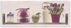 APE декор Globe Accord I Grafito 20x50