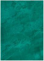 БерезаКерамика плитка настенная Мрия зеленая 25x35