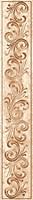 Керамин бордюр Пальмира 3Н 60x9.85