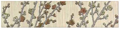 Керамин бордюр Сакура 1 27.5x6.2