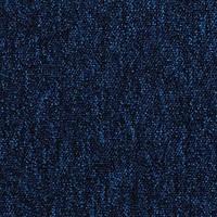 Condor Carpets Solid 50x50 83