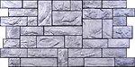Фото Регул листовая панель 978x493x4 мм Пиленый настоящий серый (ПНС1)