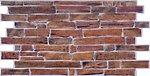 Фото Регул листовая панель 1030x495x4 мм Сланец настоящий коричневый (СНК2)