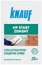 Фото Knauf HP-Start Zement 25 кг
