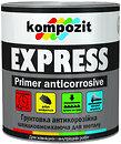 Фото Kompozit Express 2.8 кг светло-серая