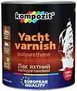 Фото Kompozit 0.7 л яхтный глянцевый