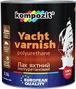 Фото Kompozit 2.5 л яхтный глянцевый